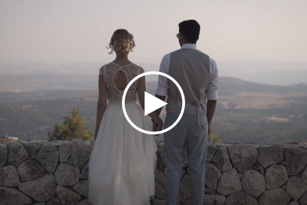 Wedding Highlights: Katya & Maor