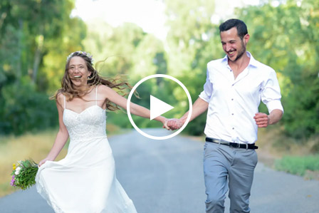 Wedding Highlights: Tamar & Omri