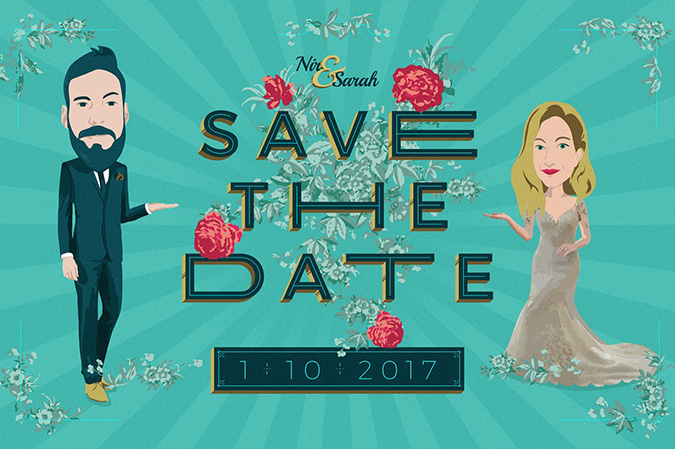 saveTheDate gallery 17