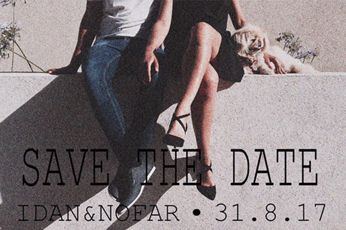 saveTheDate gallery 18