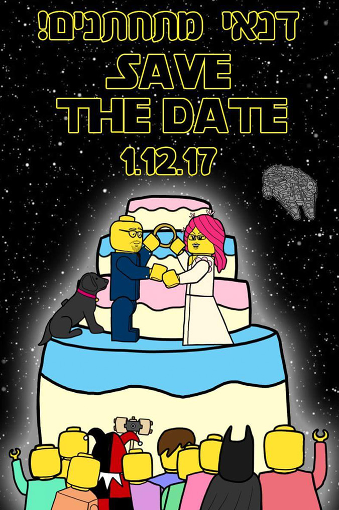 saveTheDate gallery 3
