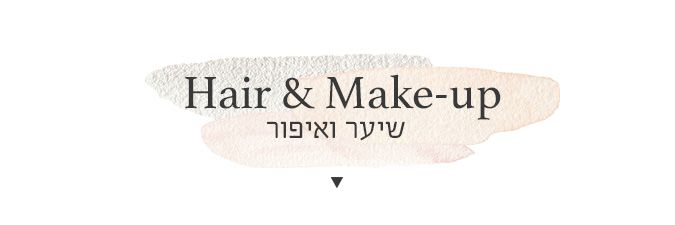 hair and make up banner test