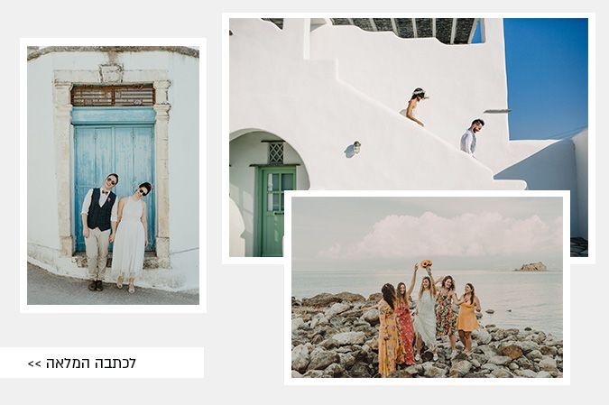 gallery all wedding abroad